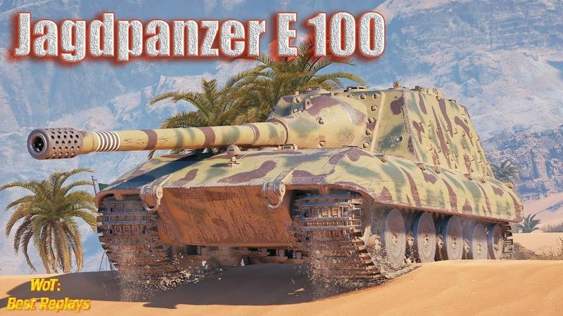 Jagdpanzer E 100 : BIG BOSS - ПУСТЫНЯ В ОГНЕ * Песчаная река