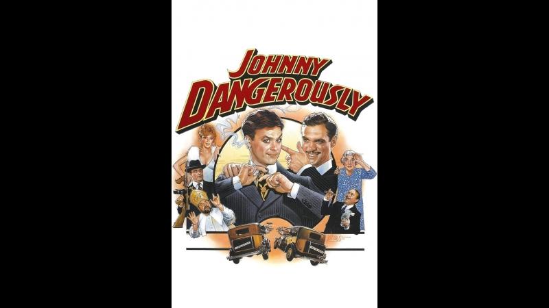 Опасный Джонни(Джонни Рисково) / Johnny Dangerously, 1984 Михалёв,1080,TV Rip