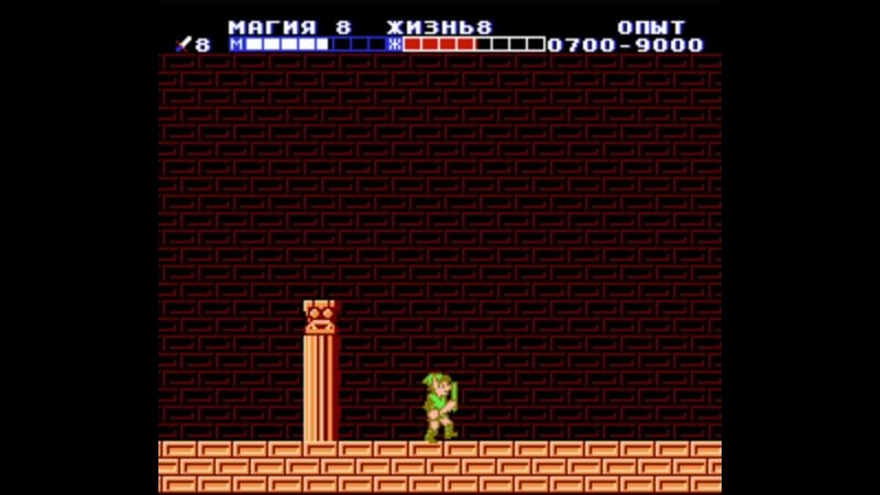 Zelda 2 popitka II