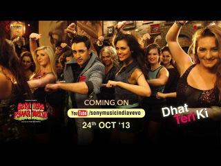Gori Tere Pyaar Mein - Dhat Teri Ki Exclusive Teaser feat. Imran Khan