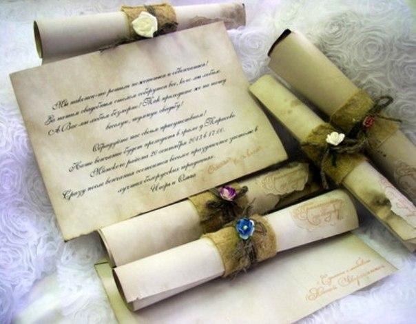 Приглашения на свадьбу своими руками винтажные
