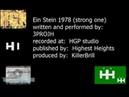 Ein stein 1978 (strong one)