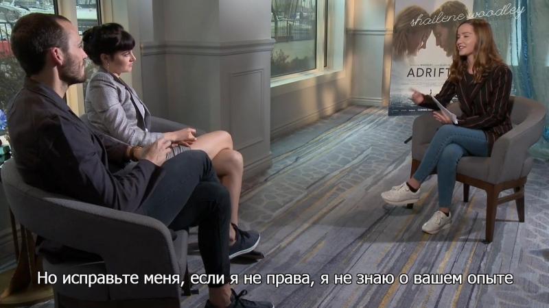 Интервью Шейлин и Сэма с Эшли Леуреукс рус.субтитры