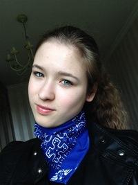Софья Холодова