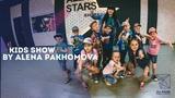 Kids Show by Алена Пахомова All Stars Dance Centre 2018