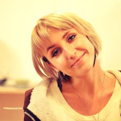 Ольга Валидуб, 20 октября , Обнинск, id8965780