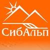 Прокат Горных лыж, сноубордов в Новосибирске