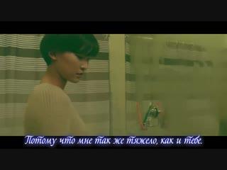 [MV] Jung Key Feat. MINSEO - Honest [рус.саб]