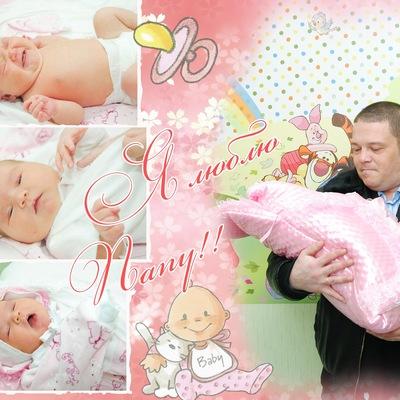 Андрей Савин, 19 февраля , Петрозаводск, id143752258