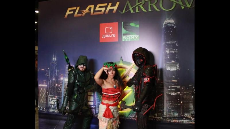 Старкон 2018 (Flash and Arrow)