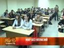 2 декабря 2013 Новости Рен ТВ Армавир