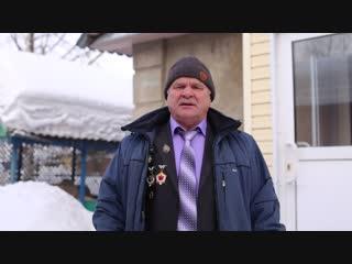 Заслуженного шахтёра РФ и Почётного жителя Кемеровской области