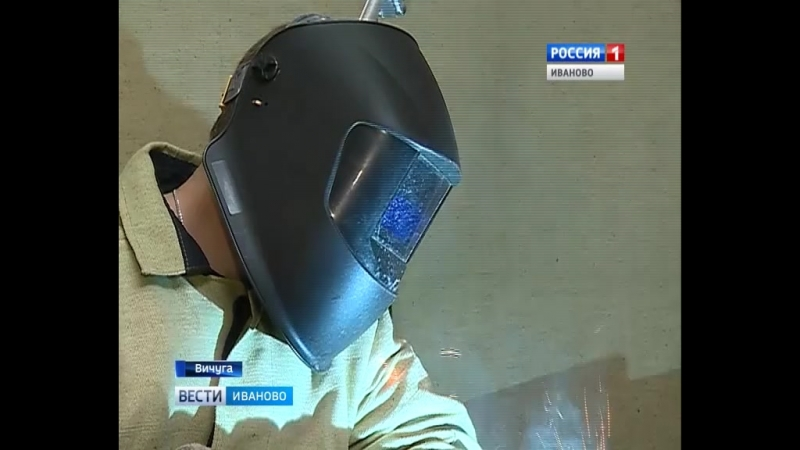 Виртуозы сварочного дела соревновались в Ивановской области по международным стандартам