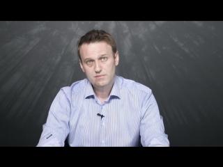 Алексей Навальный - Всё пропало, всё пропало, все вот это вот не имеет ни малейшего смысла