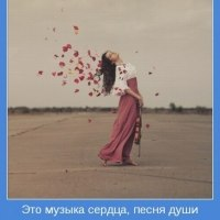 Татьяна Рарог, 29 августа 1999, Москва, id201547893