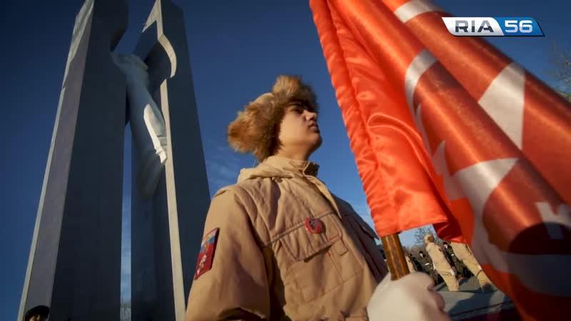 Открытие после реконструкции памятника воинам интернационалистам Оренбург