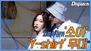 """""""10년만에 첫 솔로""""... 소야, 여름 느낌 물씬 'Y-shirt' 첫 무대 소야 김종국 [디패짤]"""