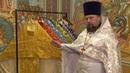 «С верой, надеждой, любовью» Масленица и православные облачения 12