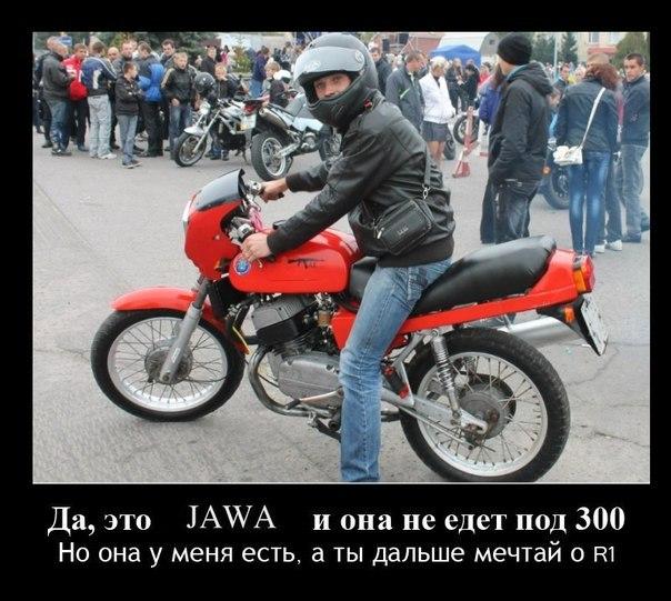 Клуб любителей мотоциклов ява