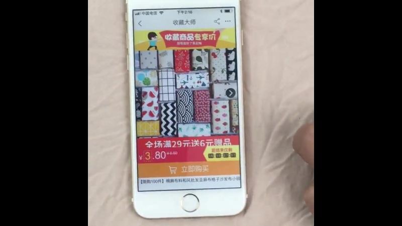 Ткань оптом из Китая,хотите заказать найдёте меня . Доставка:120-150р за кг за границу ! Телефон :79243734209 Сайт:www