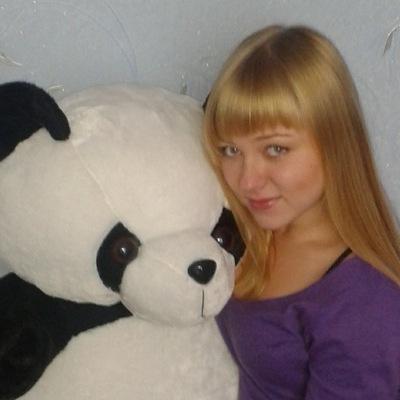 Дарья Васькова, 2 апреля 1994, Нижний Тагил, id167525463