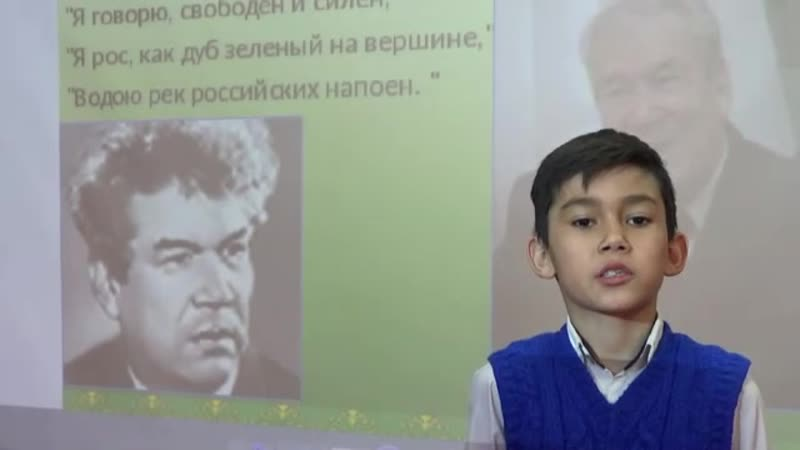 Не русский я но россиянин МБОУ СОШ 1 с Шаран