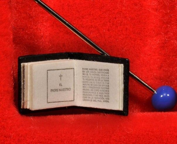 Самая маленька книга