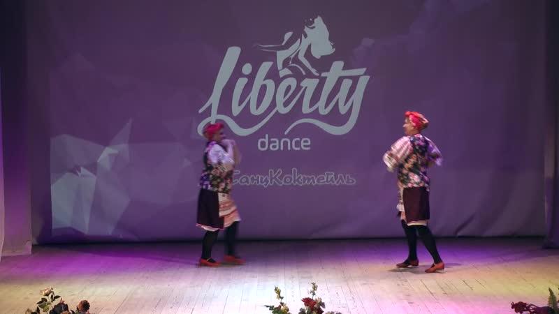 Елена Сидорова и Ирина Ключко-Петрутис - Две Солохи