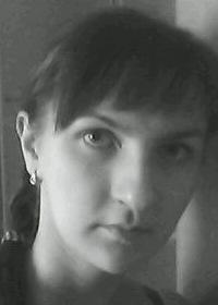 Наталья Сулейкина, 1 июня 1992, Речица, id52114936