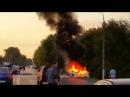 ДТП трасса М5 у Коломны горит машина 07.09.2014