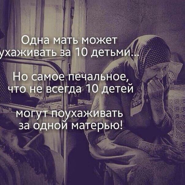http://cs617327.vk.me/v617327169/aada/FDM4paODbSg.jpg