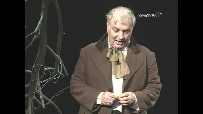 «Счастливцев - Несчастливцев». Московский академический театр Сатиры (2002)