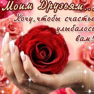 Светланка Солнышкина, 27 января , Луганск, id207565609