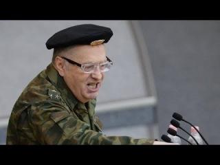 Жириновский в военной форме выступает в Госдуме / Украина Славянск Террор Путин Россия Москва Война