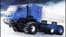 Новый вездеход КАМАЗ-5350 «Арктика» впечатлил даже бывалых спасателей