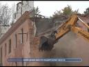 Реновация по-домодедовски: снос ветхого жилья на Каширском шоссе