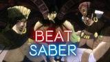 Beat Saber - Awaken JoJo's Pillar Men Theme (FULL COMBO - EXPERT)