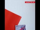 красители матрикс