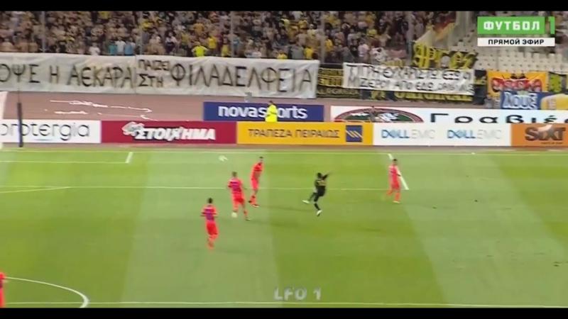 Лига Чемпионов АЕК - ЦСКА 0:2 обзор 25.07.2017 HD