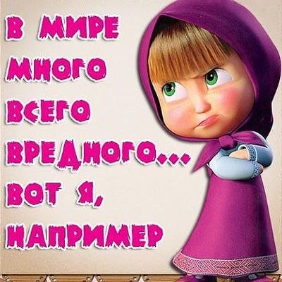 Татьяна Я, 14 января , Москва, id15067383
