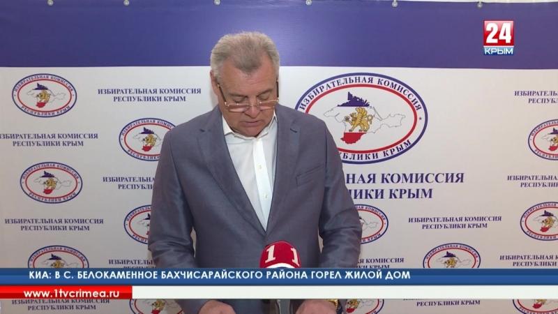 Крыму проходят дополнительные выборы в Госсовет Республики по двум одномандатным избирательным округам