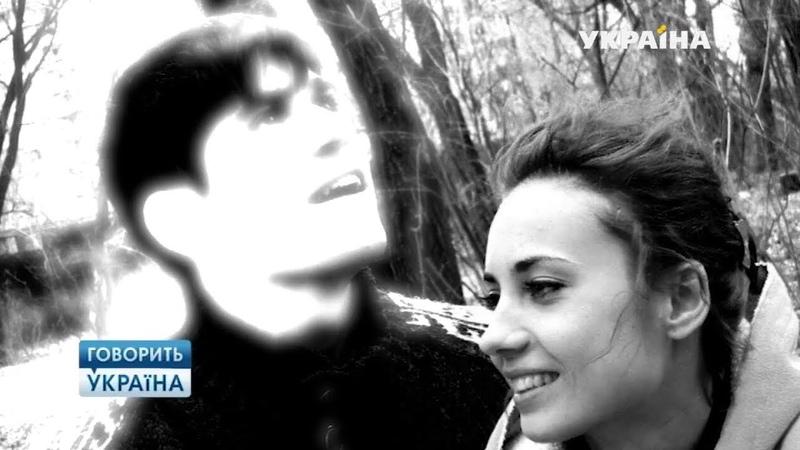 Последняя исповедь Саида: найду или умру? (полный выпуск)   Говорить Україна