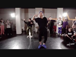 Drake & Lil Baby — Yes Indeed | Choreography by Rodika