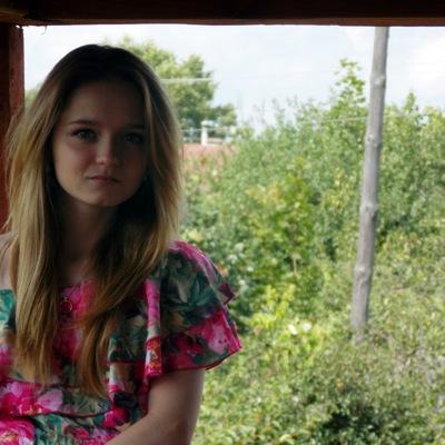 Настюшка Аладьина, 24 августа 1993, Вичуга, id45191853