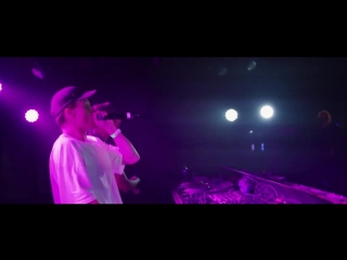 Maddix - Lakedance Mainstage Closing