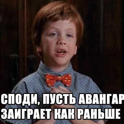 Евгений Савченко, 7 января 1997, Омск, id179276280