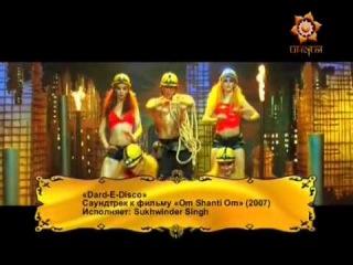 Уход на профилактику канала Индия ТВ. 19.06.2013