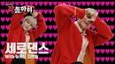 281118 Newkidd Ji Hansol Shooting Star ver Oh My Crazy Idol