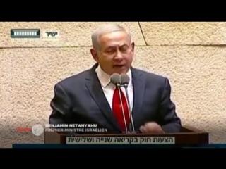 Le parlement israélien adopte une loi xénophobe Israël vient de faire un nouveau pas vers la constitution dun Etat raciste et fa