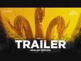 ENG | Трейлер №2: «Годзилла 2: Король монстров» / «Godzilla: King of the Monsters», 2019